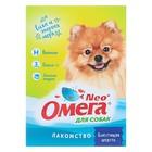 Омега Neo с биотином для собак, 90 таб