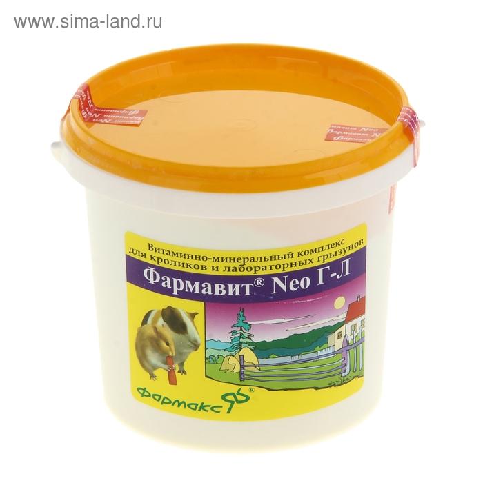 Фармавит Neo для кроликов и нутрий (лабораторных грызунов), 700гр