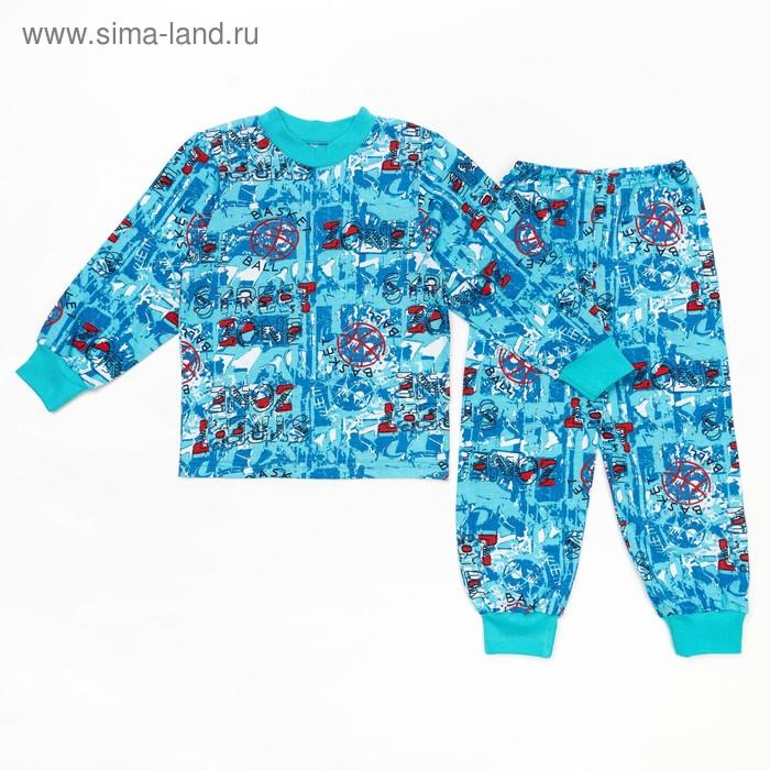 """Пижама для девочки """"Коллекция"""", рост 128 см (7-8 лет), набивка"""
