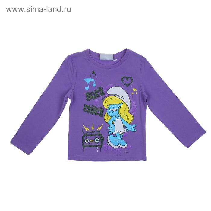 """Джемпер для девочки """"Smurfs"""". рост 140 см (10 лет), цвет сиреневый"""