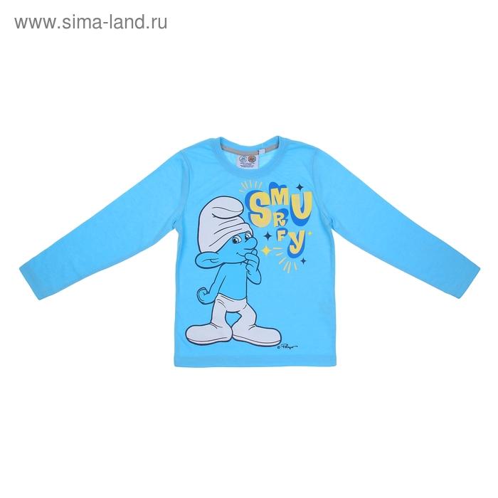 """Джемпер для мальчика """"Smurfs"""", рост 128 см (8 лет), цвет голубой"""