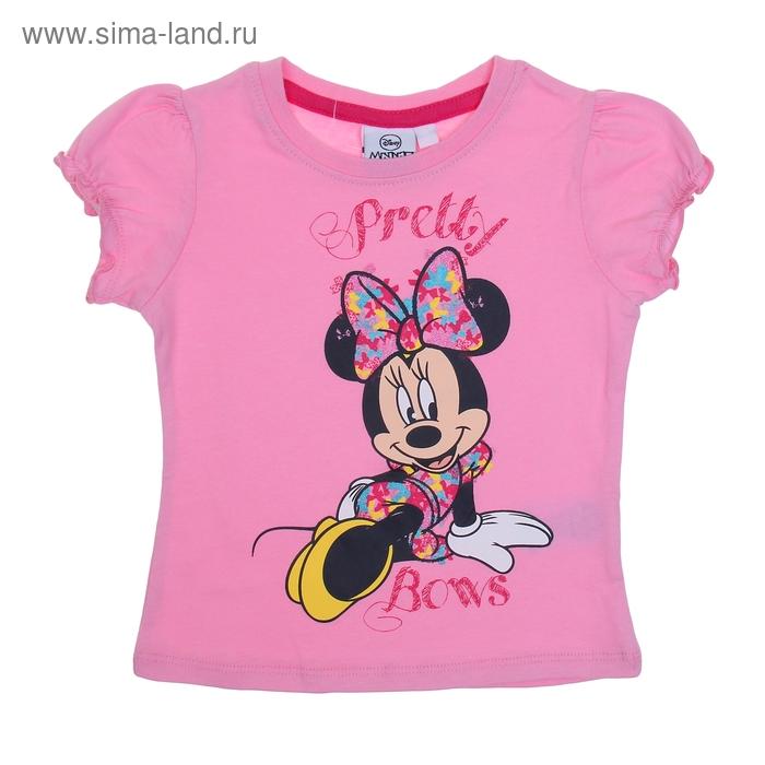 """Футболка для девочки """"Disney Minnie"""", рост 128 см (8 лет), цвет розовый"""