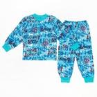 """Пижама для девочки """"Коллекция"""", рост 104 см (3-4 года), набивка"""