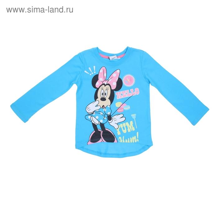 """Джемпер для девочки """"Disney Minnie"""", рост 104 см (4 года), цвет голубой"""