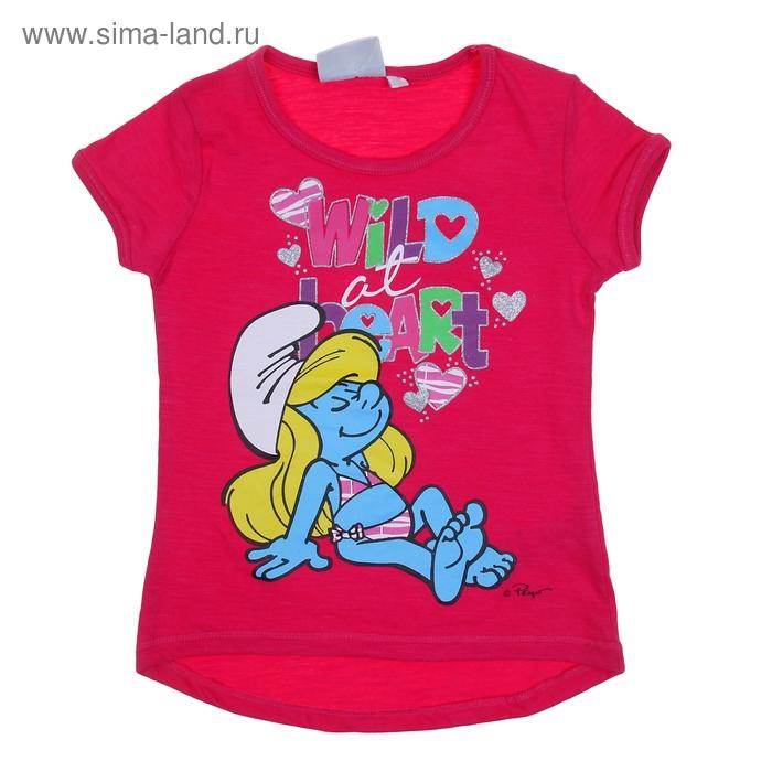 """Футболка для девочки """"Smurfs"""", рост 128 см (8 лет), цвет фуксия"""