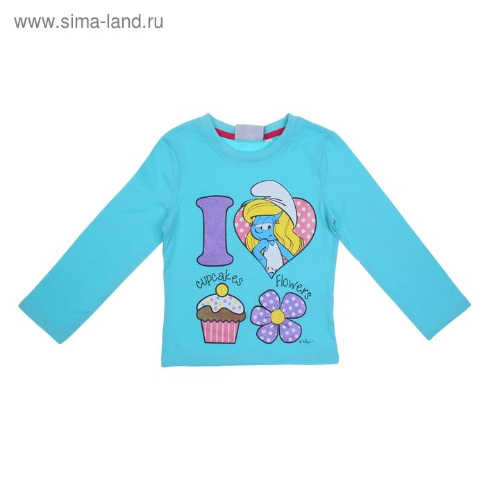 """Джемпер для девочки """"Smurfs"""". рост 140 см (10 лет), цвет голубой"""