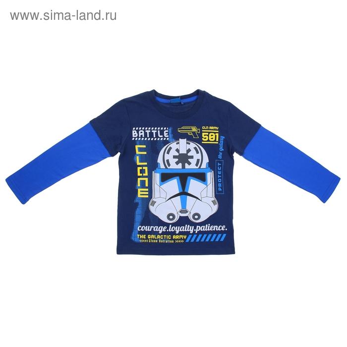"""Футболка с длинным рукавом для мальчика """"Star wars"""", рост 116 см (6 лет), цвет синий/тёмно-синий"""