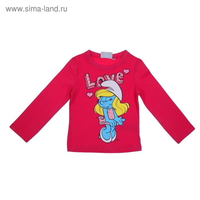 """Джемпер для девочки """"Smurfs"""", рост 128 (8 лет), цвет розовый"""