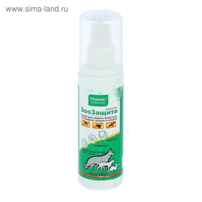 """Спрей """"ЗооЗащита"""" от комаров, мошек и клещей, 150 мл"""