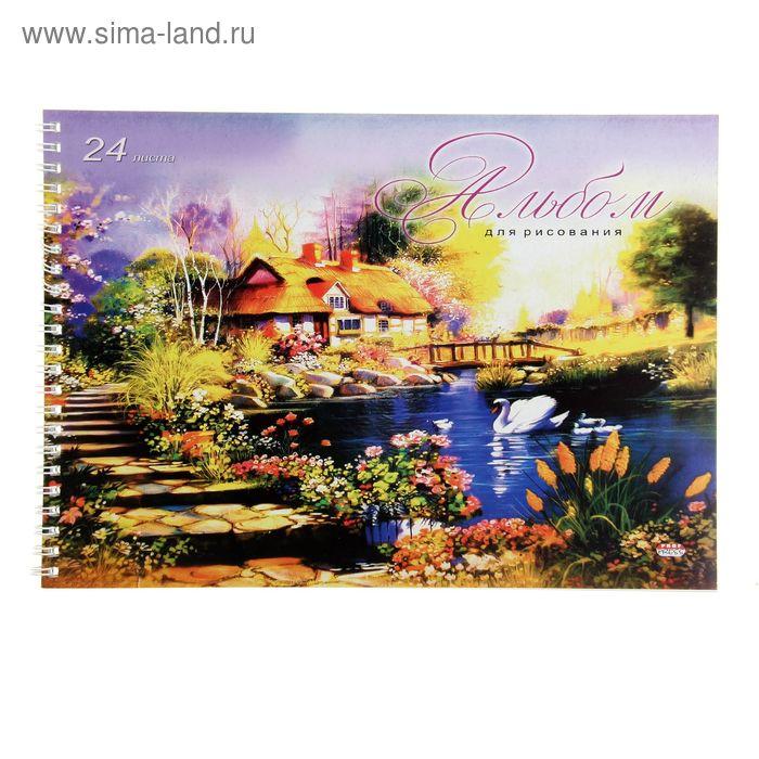 """Альбом для рисования А4, 24 листа на гребне """"Чудный пейзаж"""", обложка картон 240г/м2, блок офсет 100г/м2"""