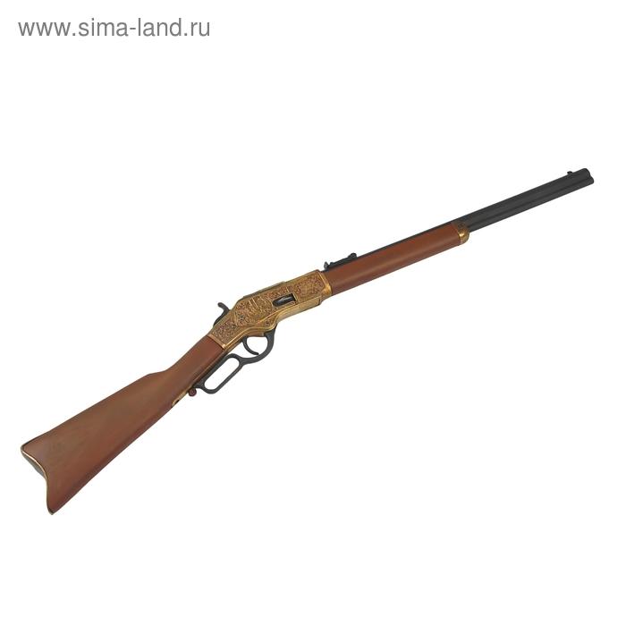 Макет амер. винтовки Винчестер, 44-40, 1873 г.