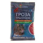 Зерно от грызунов Домовой Прошка ГРОЗА ГРЫЗУНОВ пакет 30 г