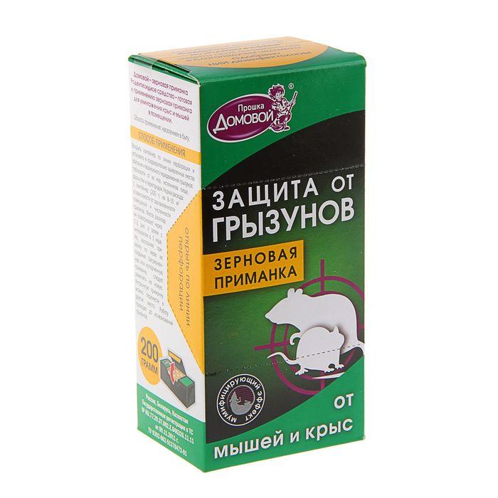 Зерно от грызунов Домовой Прошка контейнер 200 г