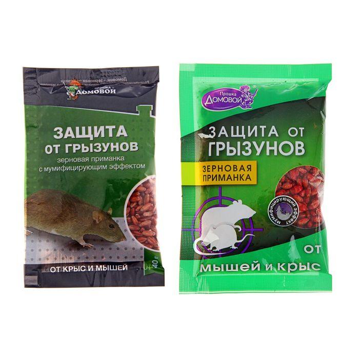 Зерно от грызунов Домовой Прошка пакет 40 г