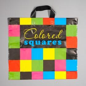 """Пакет """"Разноцветные квадраты"""", полиэтиленовый с петлевой ручкой, 40х40 см, 120 мкм"""