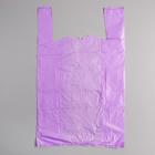 """Пакет """"Фиолетовый"""", полиэтиленовый, майка, 28 х 50 см, 12 мкм - фото 308983421"""