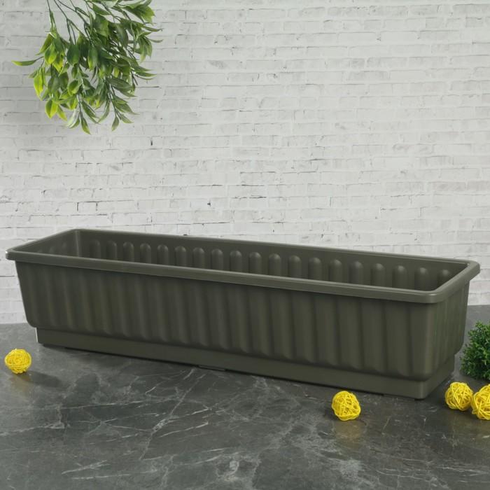 Ящик для цветов, цвет серый