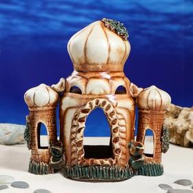 "Декорация для аквариума ""Восточный замок'', 10 х 21 х 21 см, микс"