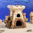 Декорация для аквариума ''Крепость в корягах'', 13 х 13 х 16 см