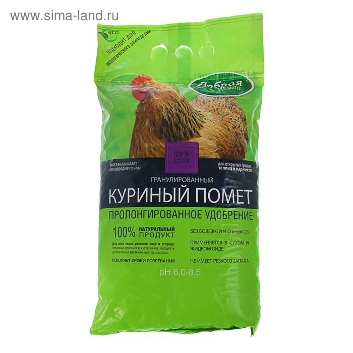 Удобрение Добрая Сила универсальное Куриный Помет органическое гранулы 2 кг