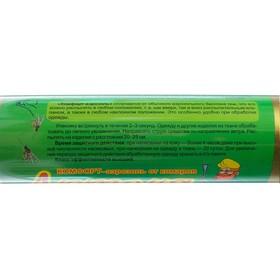 Аэрозоль Лютоня Комфорт от комаров 180 мл - фото 4664408