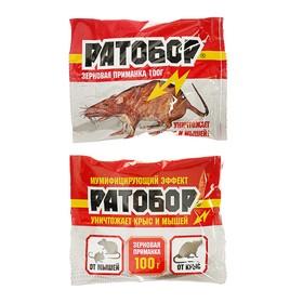 Зерно от грызунов Ратобор 100 г
