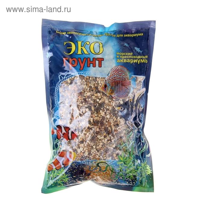 """Грунт для аквариума """"Галька реликтовая"""" №1, 2-5 мм, 1 кг 490016"""