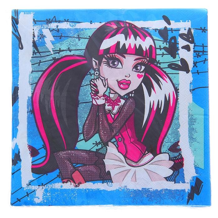 Салфетки бумажные Monster High, 33 см, набор 20 шт.