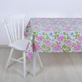 Dining oilcloth on fabric, width 125 cm
