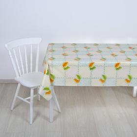 Клеёнка столовая на тканой основе «Листочки», 1,25×20 м
