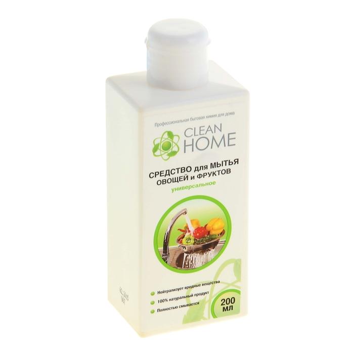 Средство для мытья овощей и фруктов универсальное Clean Home, 200 мл