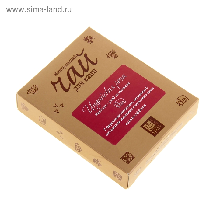 Чай минеральный для ванн Маникюр SPA Travel Индийская роза уход за ногтями, 2х50 гр