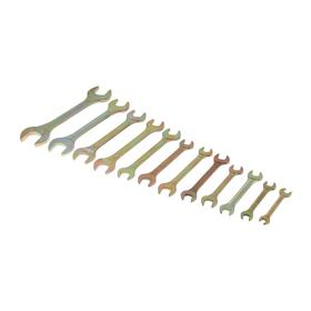 A set of end wrenches TUNDRA basic, holder, yellow zinc, 12 PCs 8-32 mm