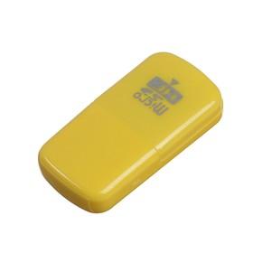 """Картридер мини, для Micro-SD, маленький, """"Флеш"""", МИКС"""