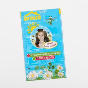 Пластины от комаров Argus baby для детей без запаха по 10 шт