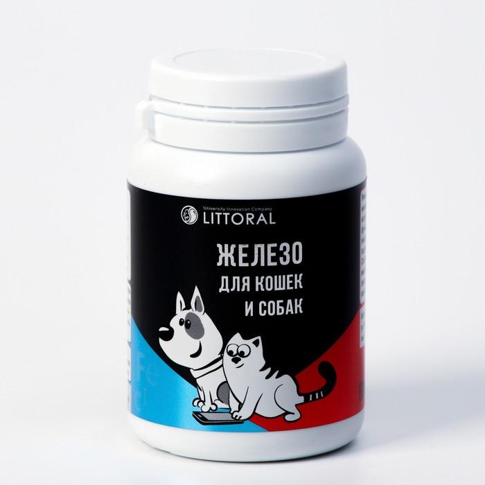 """Мультивитамины """"Железо"""" для кошек и собак, натуральная формула, 80 таб"""