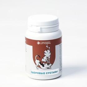 Пивные дрожжи 'Здоровые суставы' для кошек и собак, с серой, 80 таб (комплект из 4 шт.)