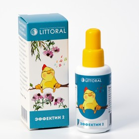 """Healing herbs """"Effektin-2"""" for birds, 50 ml"""