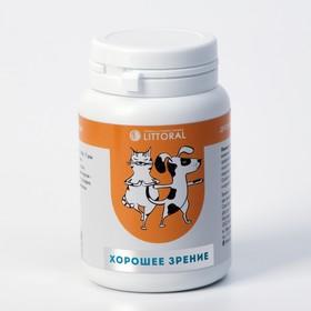 Пивные дрожжи 'Хорошее зрение' для кошек и собак, с бета-каротином, 80 таб (комплект из 4 шт.)