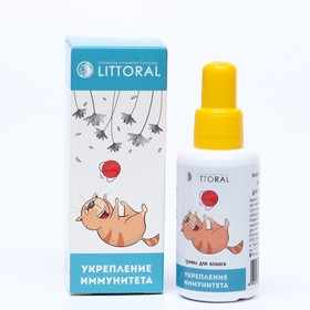 """Medicinal herbs """"Strengthening of immunity"""" for cats, 50 ml"""