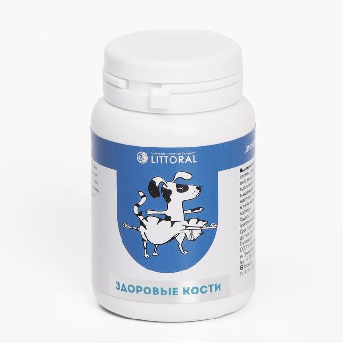 """Пивные дрожжи """"Здоровые кости"""" для кошек и собак, с кальцием, 80 таб -быстрая доставка - фото 141991"""
