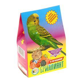 Корм 'Бриллиант' для попугаев, с ягодами, 400 г Ош