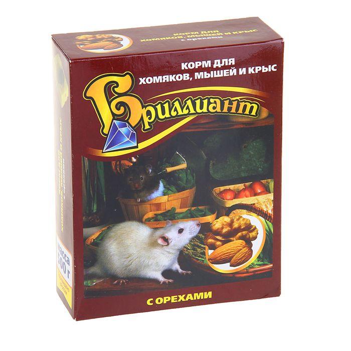 """Корм """"Бриллиант Люкс New"""" для мелких грызунов, с орехами, 500 г"""
