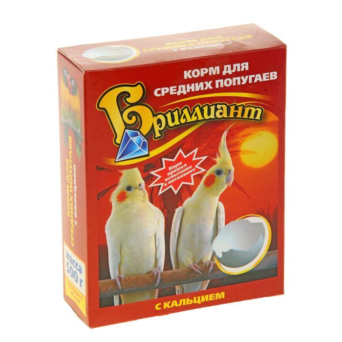 """Корм """"Бриллиант Люкс"""" для средних попугаев, с кальцием, 500 г"""
