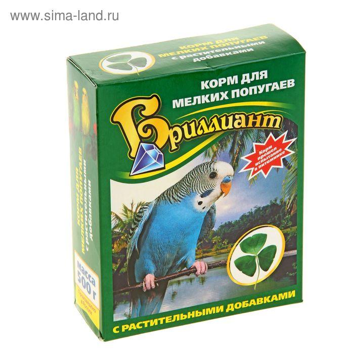"""Корм для попугаев """"Бриллиант люкс"""" с растительными добавками, 500 гр"""