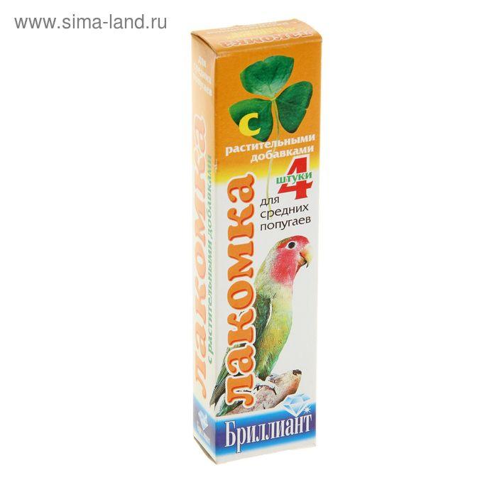 """Лакомка для средних попугаев """"БРИЛЛИАНТ"""" с растительными добавками, 4 шт, 80 гр"""
