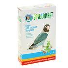 """Корм """"Бриллиант Classic New"""" для средних попугаев, с растительно-минеральными добавками, 500 г"""