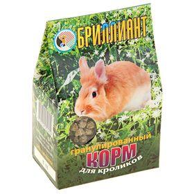 Корм для кроликов 'БРИЛЛИАНТ' гранулированный, 250 гр Ош
