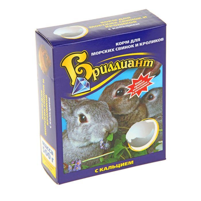 Корм «БРИЛЛИАНТ ЛЮКС NEW» для морских свинок и кроликов, с кальцием, 500 г