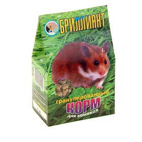 Корм для хомяков 'БРИЛЛИАНТ' гранулированный, 300 гр Ош